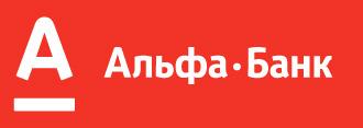 Калькулятор автокредита Альфа-Банка