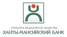 Калькулятор автокредита Ханты-Мансийского банка