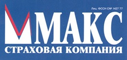 Калькулятор ОСАГО МАКС