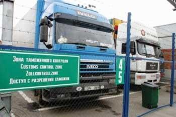 Стоимость растаможки грузового авто