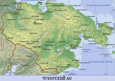Калькулятор транспортного налога Чукотского автономного округа