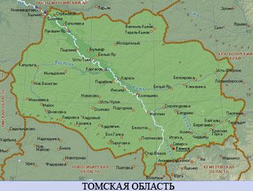 Калькулятор транспортного налога по Томской области