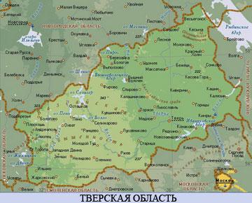 Калькулятор транспортного налога Тверской области