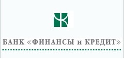 Депозитный калькулятор банка «Финансы и Кредит»