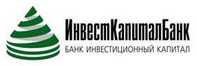 Калькулятор вкладов Инвесткапиталбанка