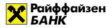Калькулятор вкладов Райффайзен банка