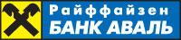 Калькулятор вкладов банка Райффайзен Банк Аваль