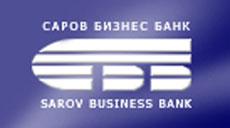 Калькулятор вкладов Саровбизнесбанка