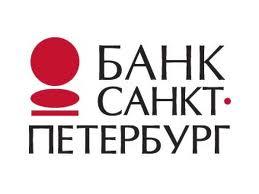 Кредитный калькулятор банка  Санкт-Петербург
