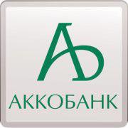 Кредитный калькулятор Аккобанка