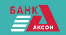 Автокредитный калькулятор Аксон Банка