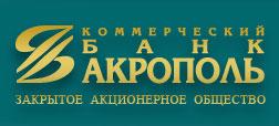 Калькулятор кредитных карт банка Акрополь