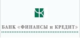 Калькулятор автокредита банка Финансы и кредит
