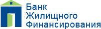 Кредитный калькулятор Банка Жилищного Финансирования