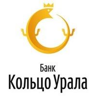 Калькулятор овердрафта Кольцо Урала банка