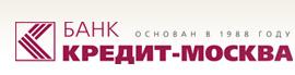 Кредитный калькулятор банка Кредит-Москва