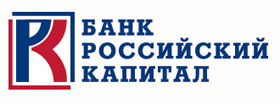 Кредитный калькулятор банка «Российский капитал»