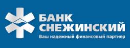 Калькулятор ипотечного кредита Банка «Снежинский»