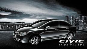 Калькулятор кредитов на автомобили Honda Civic