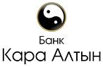 Кредитный калькулятор Кара Алтын банка