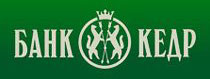 Калькулятор ипотечного кредита банка Кедр