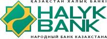 Кредитный калькулятор Народного Банка (Халык Банка)