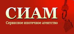 Кредитный калькулятор ООО «СИАМ»