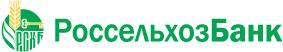 Калькулятор кредита Россельхозбанка для ЛПХ