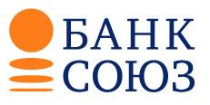 Кредитный калькулятор Банка СОЮЗ