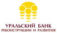 Калькулятор досрочного погашения кредита УБРиР