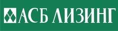 Лизинговый калькулятор на автотранспорт компании АСБ Лизинг