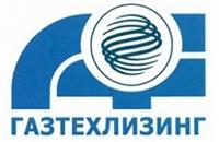 Лизинговый калькулятор компании Газтехлизинг