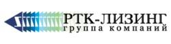 Лизинговый калькулятор компании РТК-Лизинг
