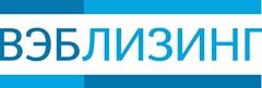 Лизинговый калькулятор на автотранспорт компании ВЭБ-Лизинг