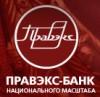 Калькулятор кредитов наличными Правекс-банка
