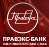 Калькулятор ипотеки Правэкс-банка